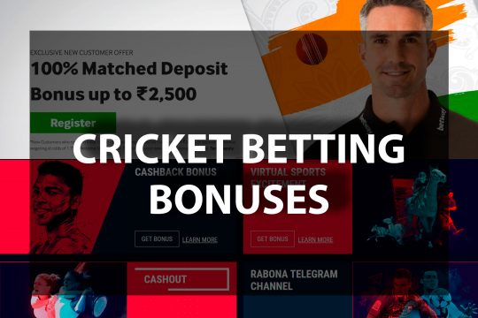 Read details about cricket betting bonuses